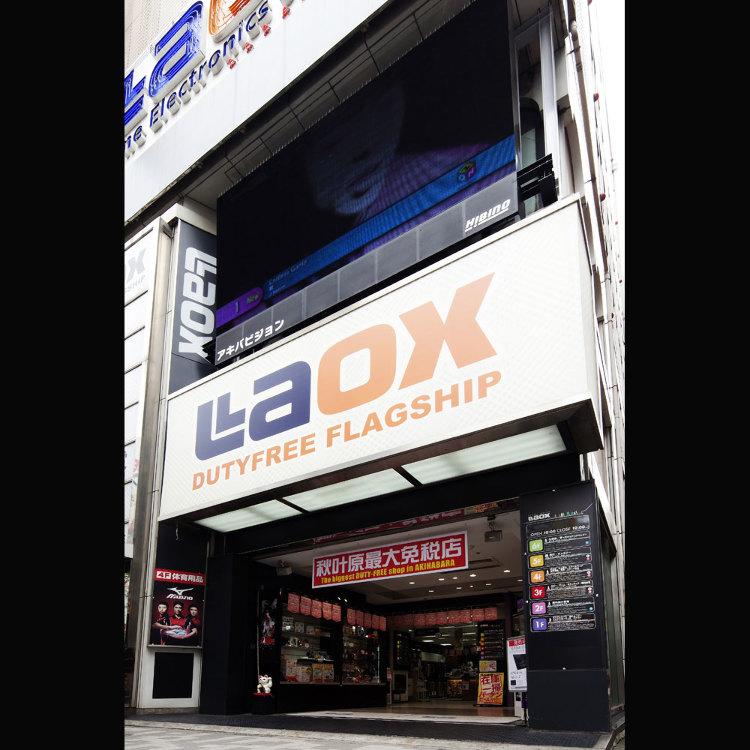 LAOX 秋葉原本店
