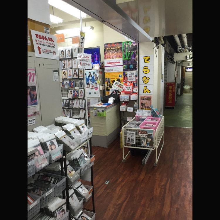 DERANAN秋葉原店