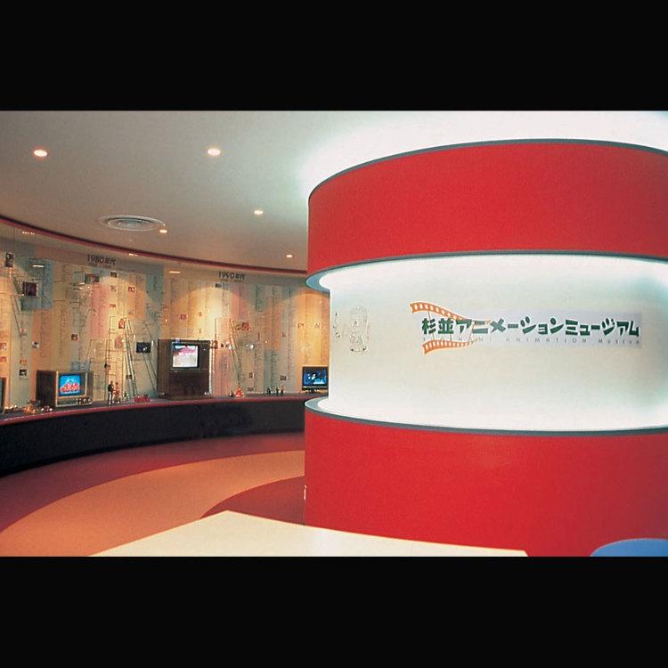 스기나미 애니메이션 박물관