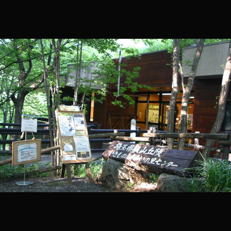 Sayama Hill Flora & Fauna Interaction Center