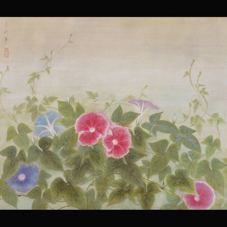 Kawagoe City Art Museum
