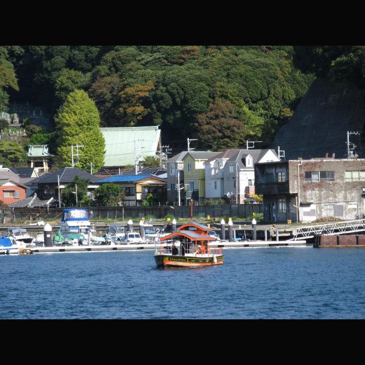 浦賀の渡し船