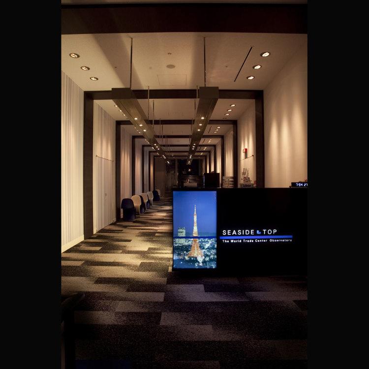 世界贸易中心大楼