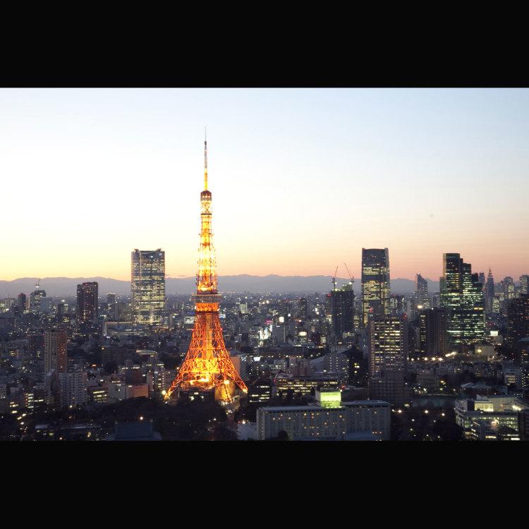 World Trade Center Tokyo