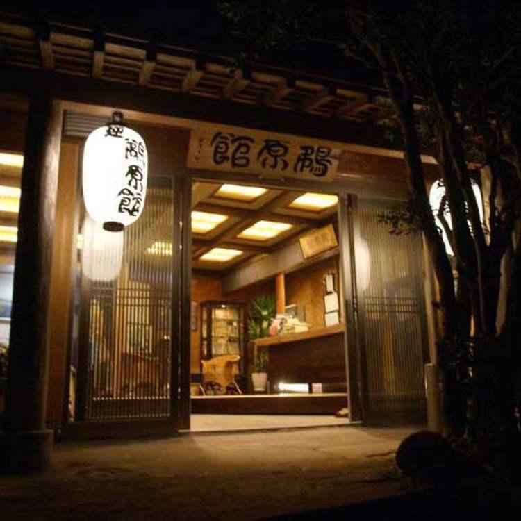 Isoka-noyuyado Barakan