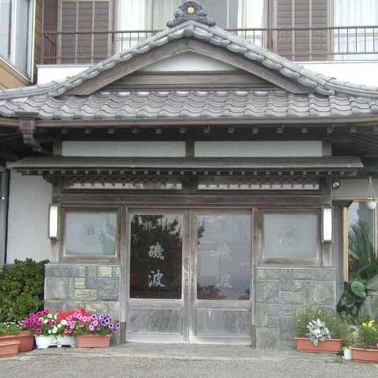 Ryokan Iisonami