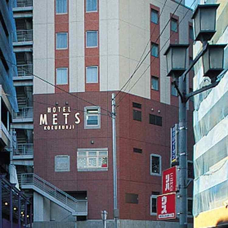Hotel Mets Kokubunji