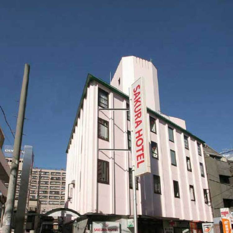Sakura Hotel Hatagaya