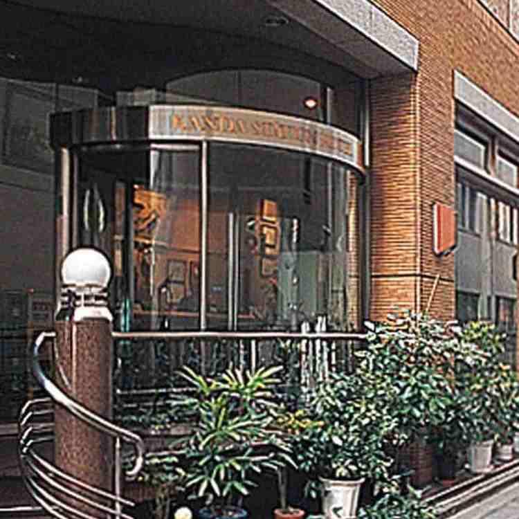 Kanda Station Hotel