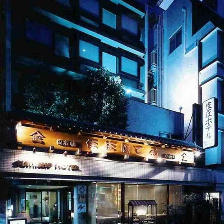 Sumisho Hotel
