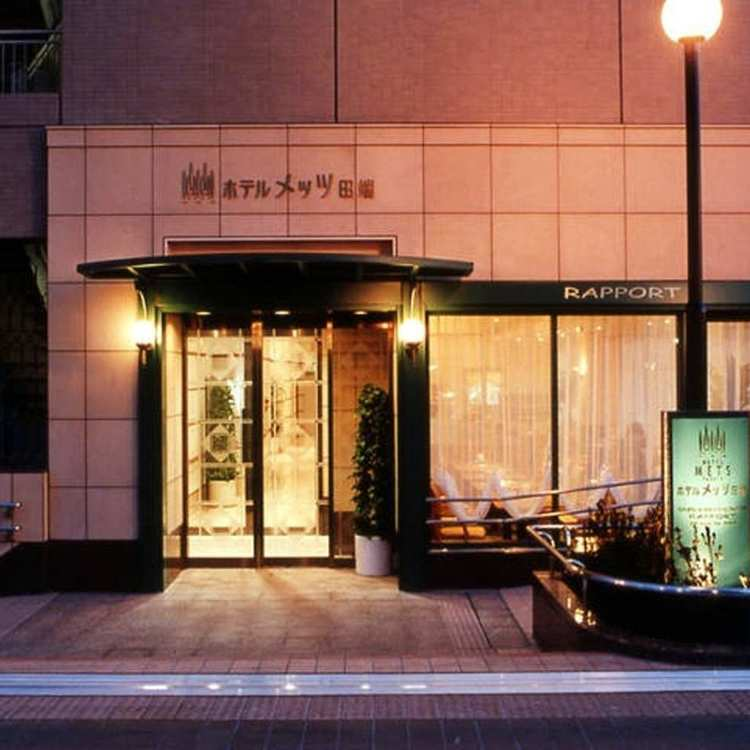 Hotel Mets Tabata