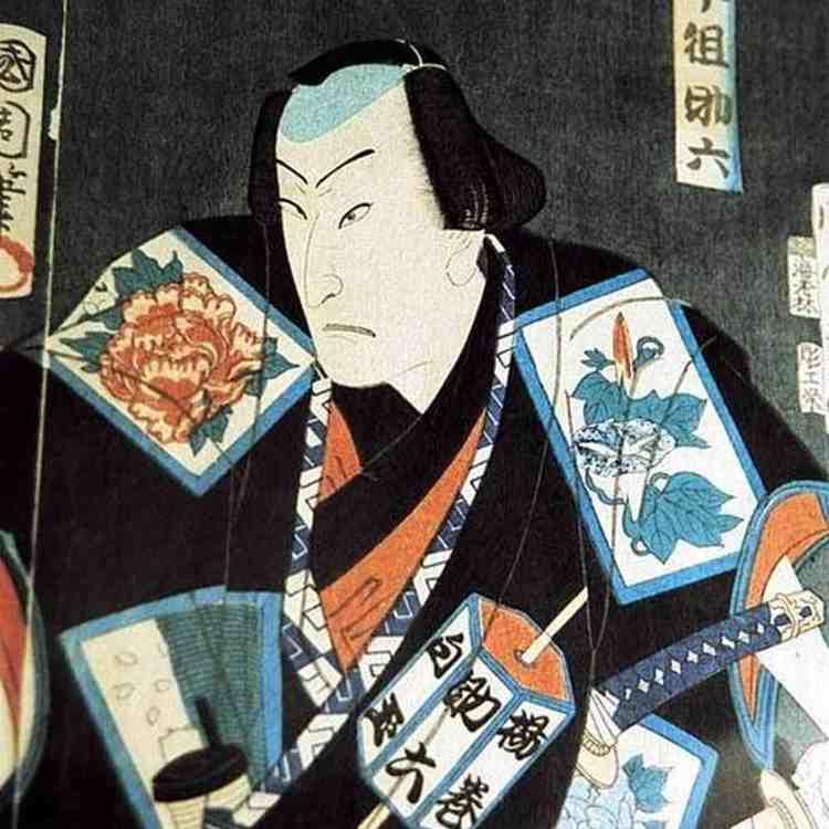 Sadachiyo