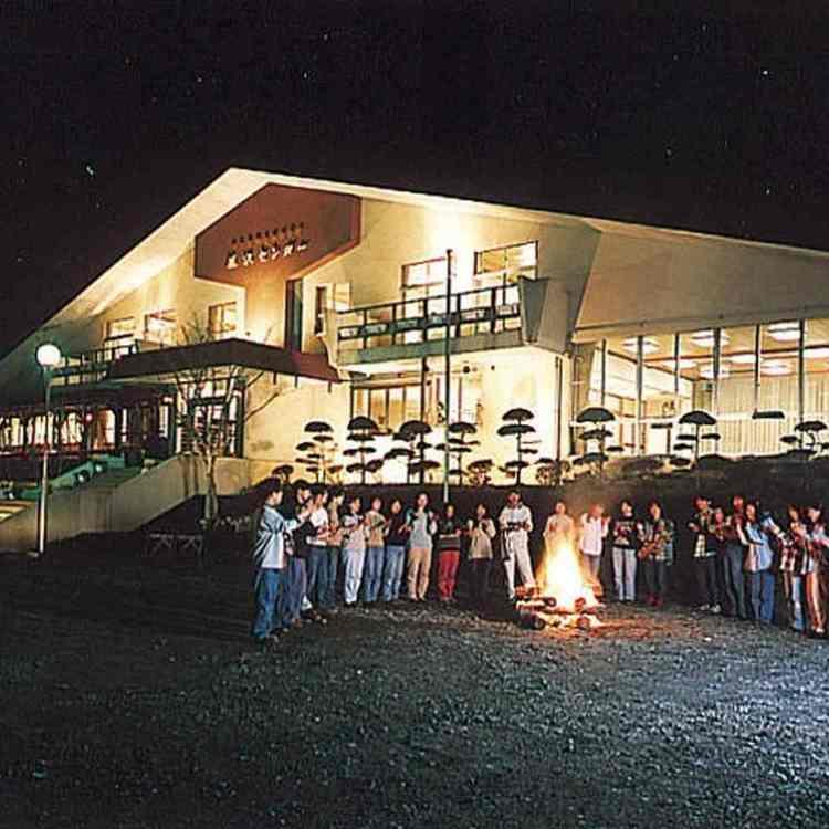 Yozawa Center