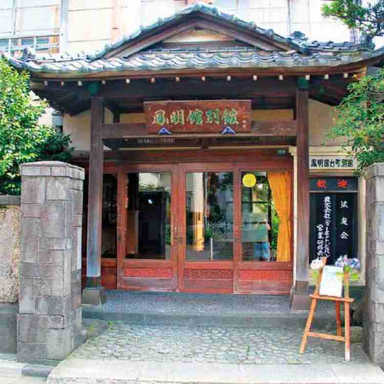 Homeikan Honkan-Daimachi Bekkan
