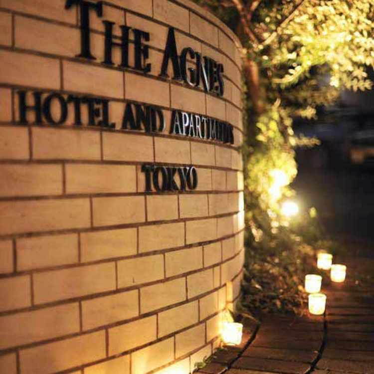 The Agnes Hotel and Apartments Tokyo