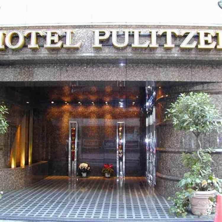 Hotel Pulitzer Jiyugaoka