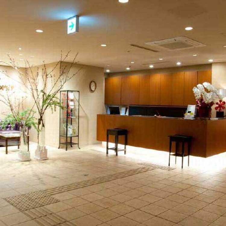 Hotellerie Maille Coeur Shogetsu