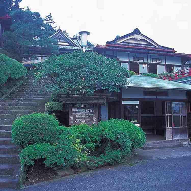 Mikawaya Ryokan