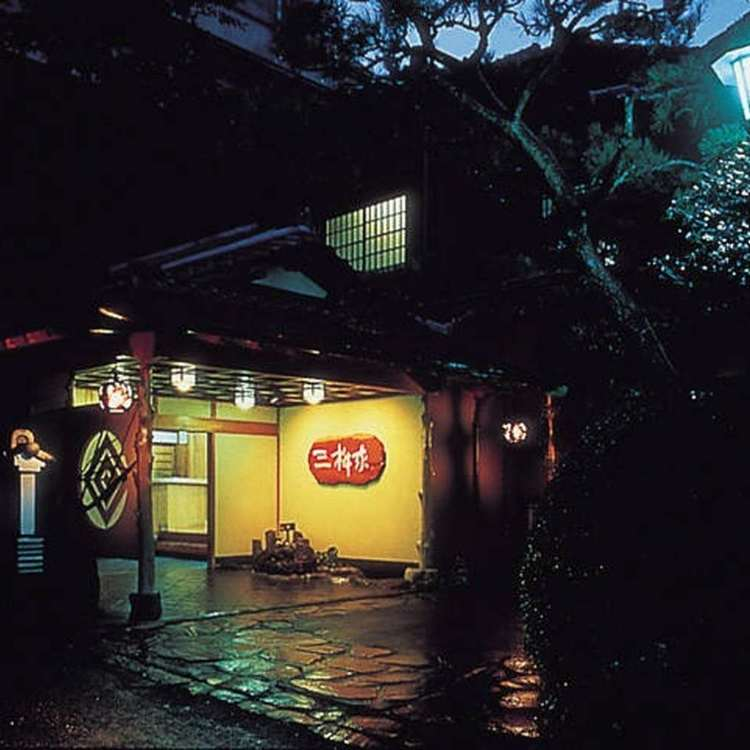 Ryoso Mimasuya