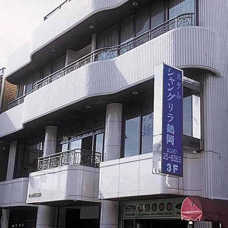 ホテルシャングリラ鶴岡