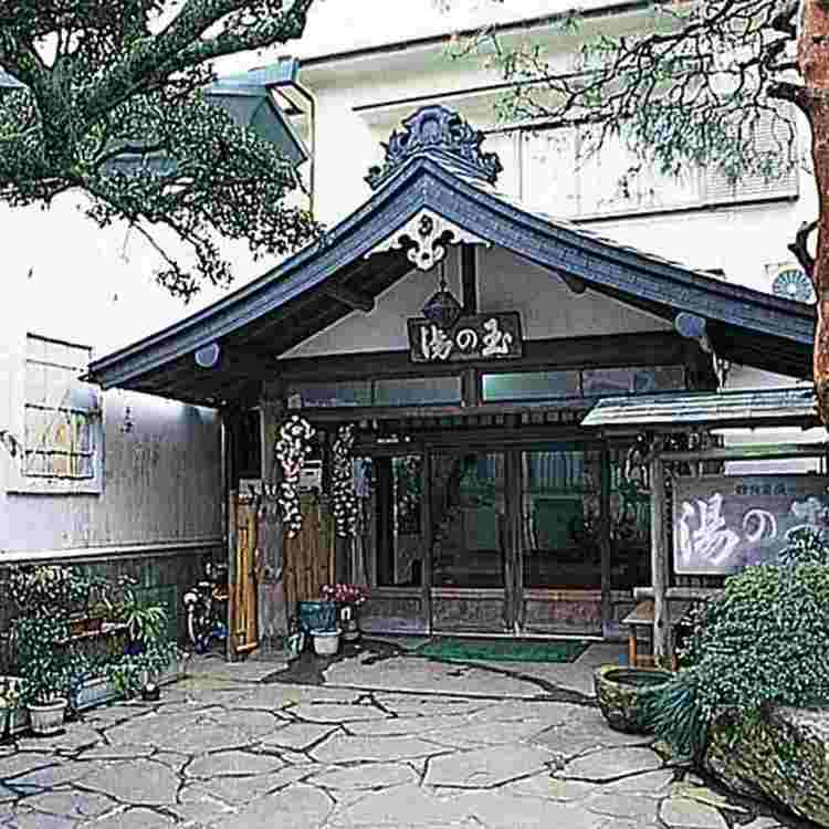 Hakone Onsen Ryokan Tama no Yu