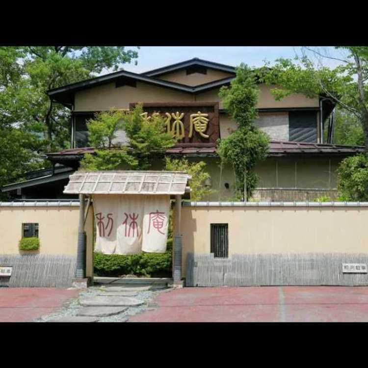 Okudosaryo Rikyuan
