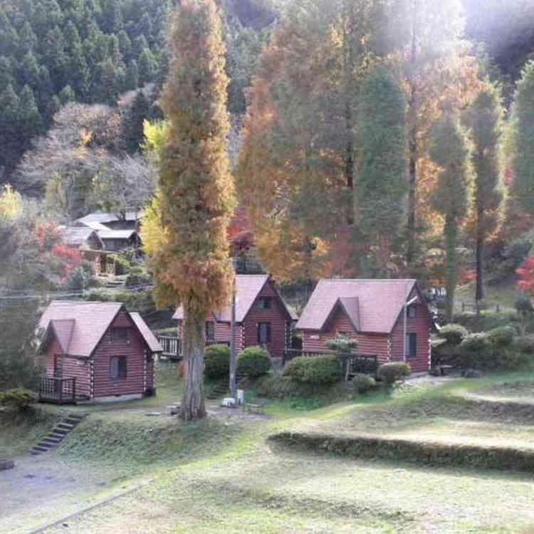 Midori-no-kyukamura Center