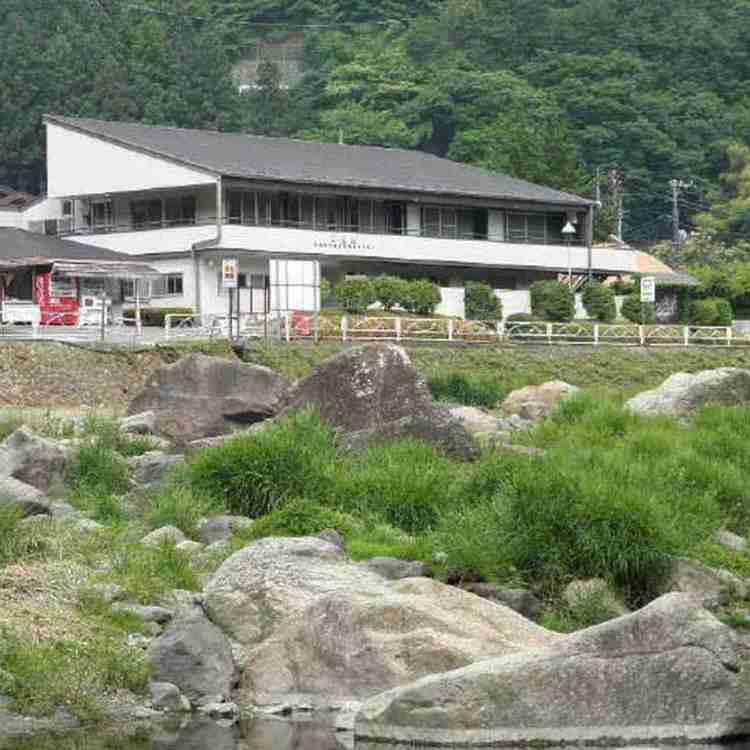 Midori no Kyukamura Center