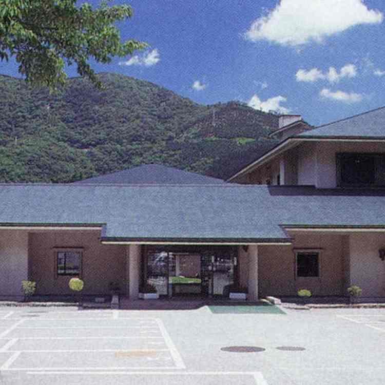 Taigakuso