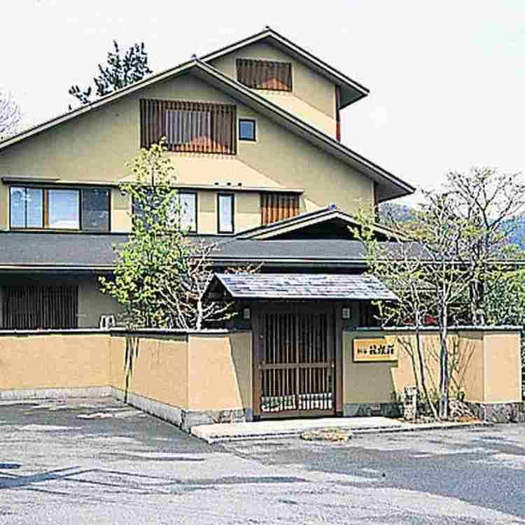 Hakone Gora Onsen Kiritani Hakoneso