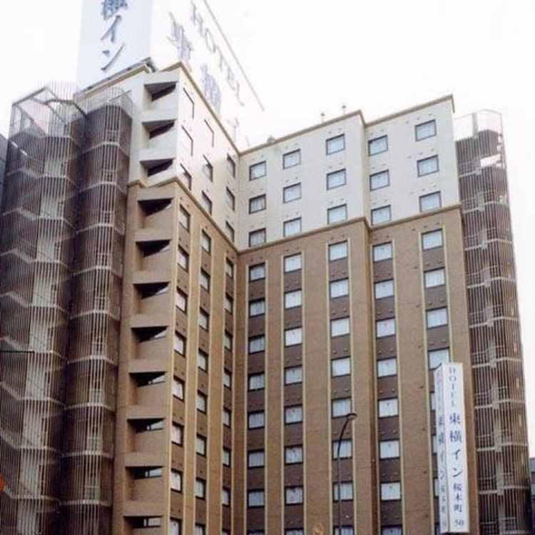 Toyoko Inn Yokohama-Sakuragicho