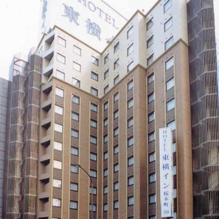 Toyoko Inn Yokohama Sakuragicho