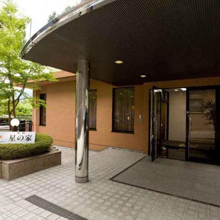 Shiki Club Hakone Hoshinoie