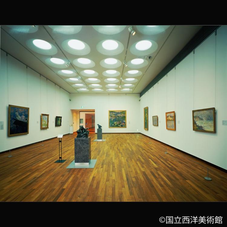 국립 서양 미술관