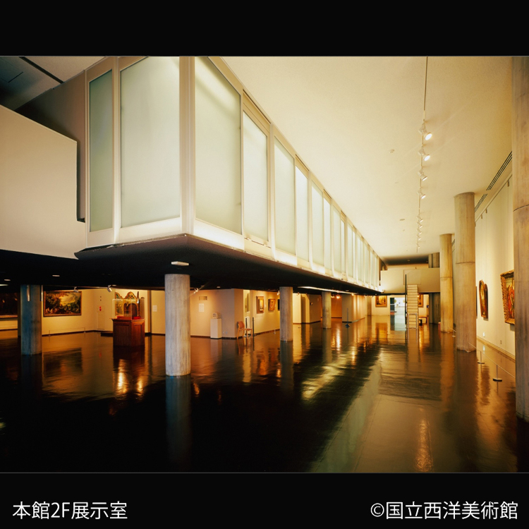 國立西洋美術館