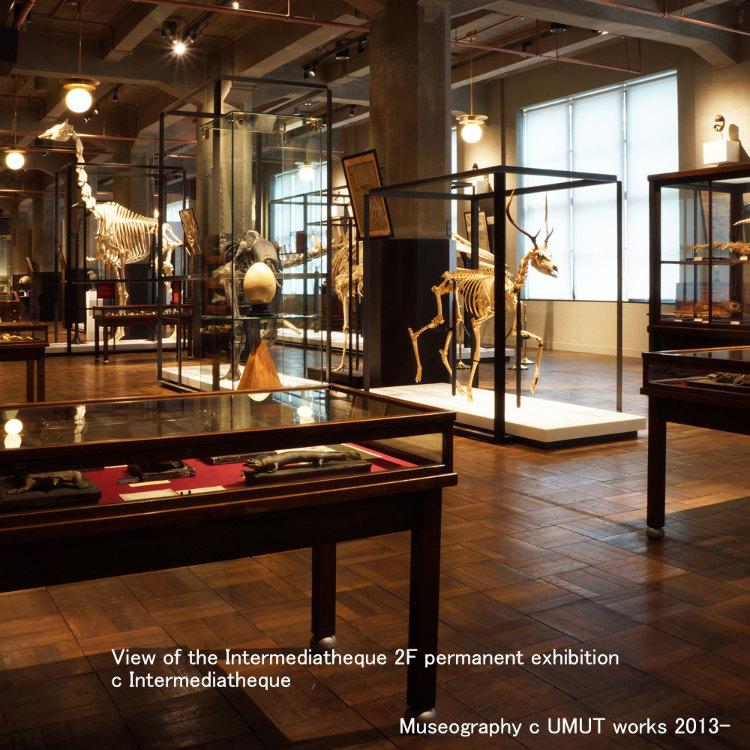 JPタワー学術文化総合ミュージアム「インターメディアテク」
