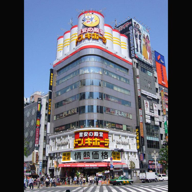 堂吉柯德 新宿东口本店