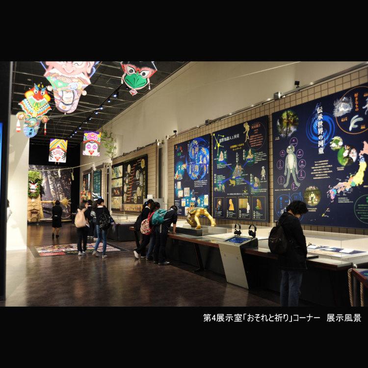 국립 역사 민속 박물관