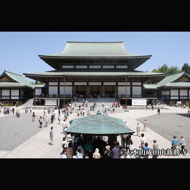 成田山新胜寺