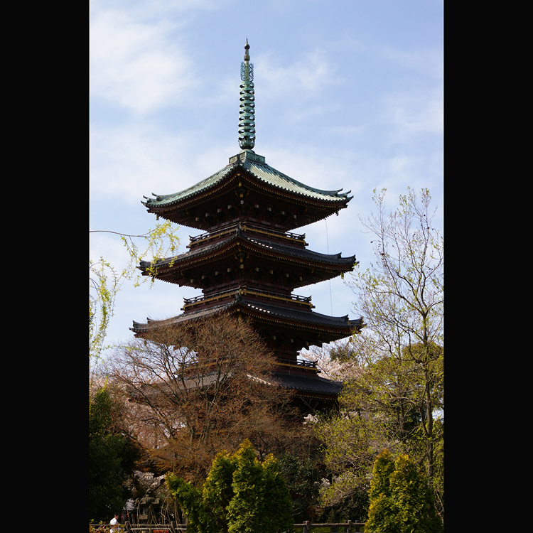 Five-story Pagoda of Former Kan'ei-ji Temple