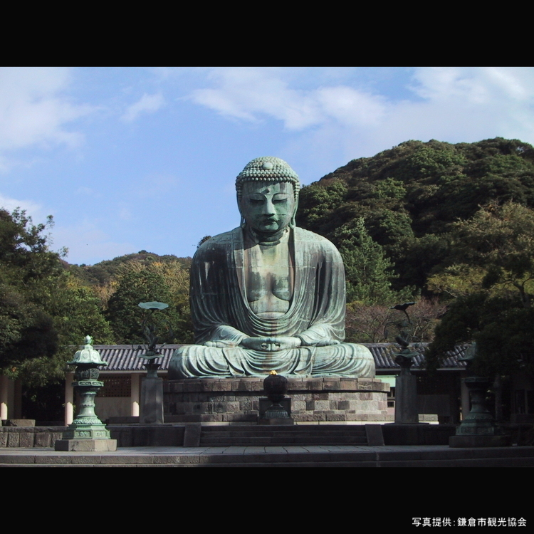 The Great Buddha and Kotoku-in