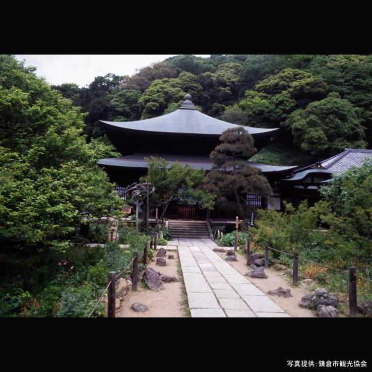 Zuisen-ji