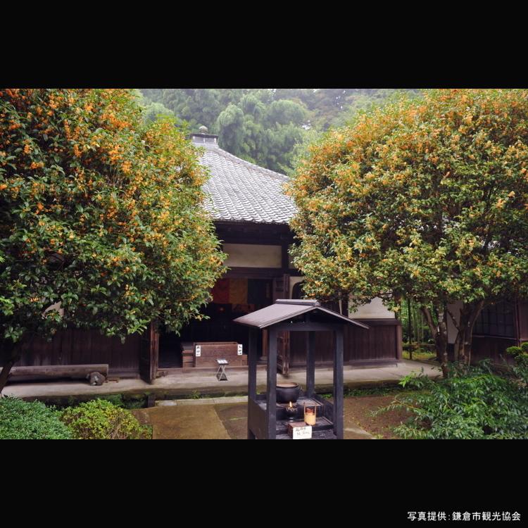 Enno-ji Temple