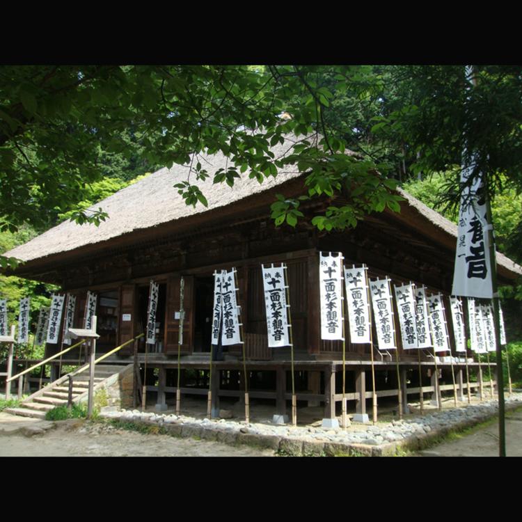 Sugimoto-dera