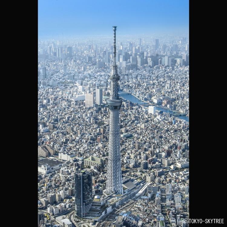 Tokyo Skytree (R)