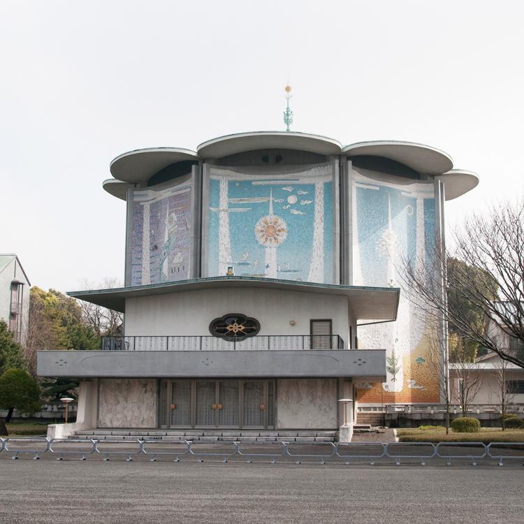 고쿄 히가시 교엔