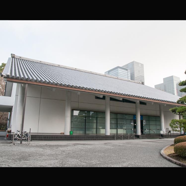 산노마루 쇼조칸 박물관