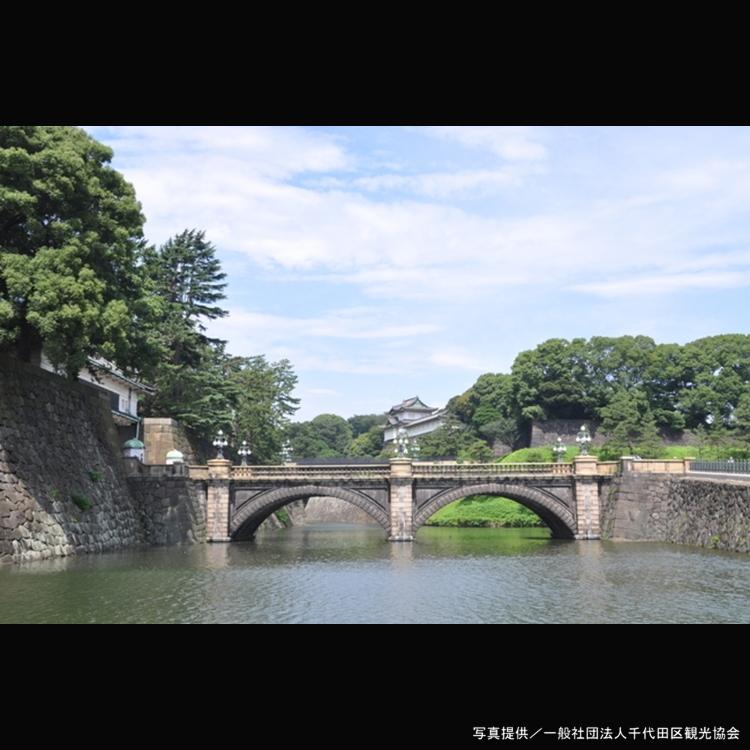 Nijubashi Bridge