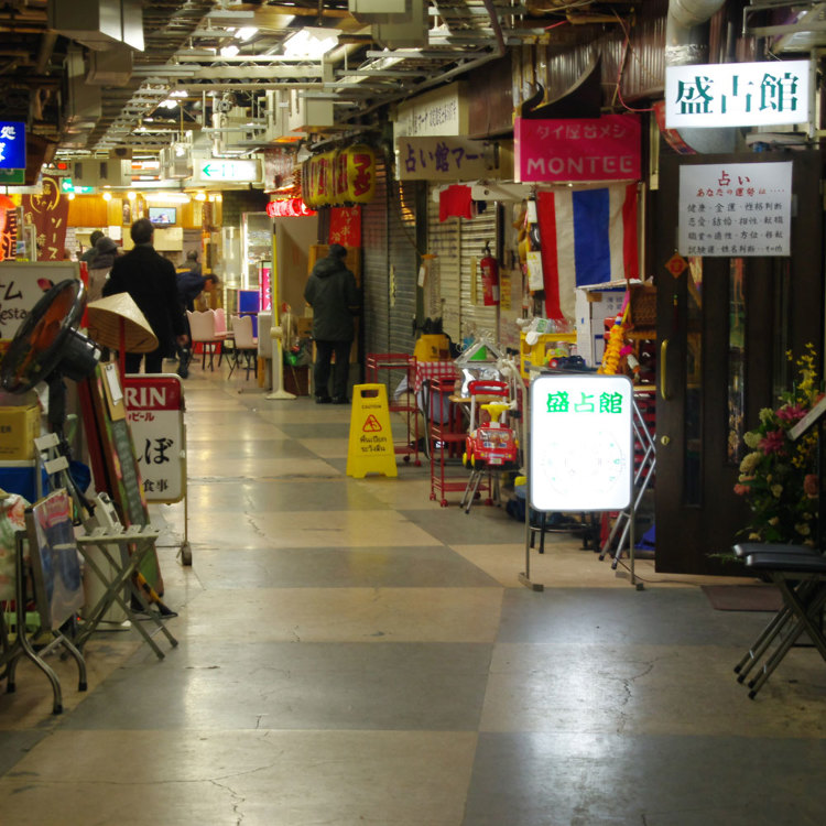 Asakusa Underground Shopping Center