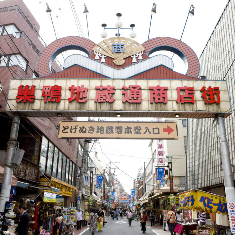 Sugamo Jizou-Dori Shopping Center